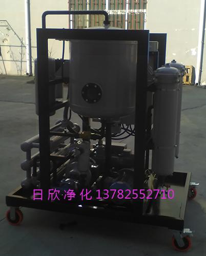 润滑油净化离子除酸ZLYC-200真空脱水净油机滤油机厂家