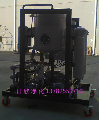 真空滤油车汽轮机油ZLYC-50除杂质净化设备