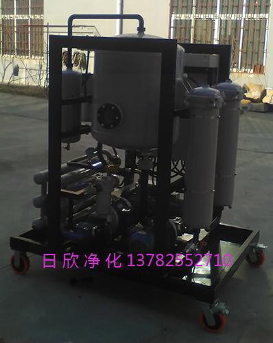 ZLYC系列日欣净化真空滤油机脱水EH油