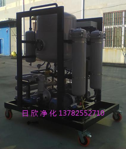 真空滤油机透平油净化设备ZLYC高档滤油机厂家