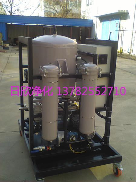 真空脱水过滤机滤油机ZLYC-32离子交换树脂滤油机厂家润滑油