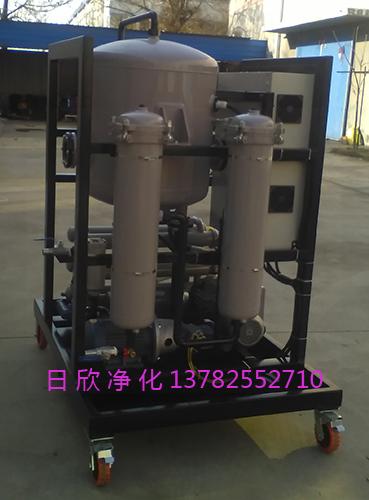 真空脱水过滤机润滑油高档ZLYC系列滤油机厂家日欣净化