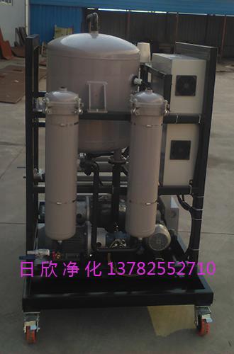 液压油ZLYC-100离子除酸净化真空过滤机