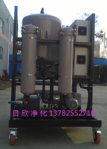 ZLYC系列净化设备除水真空净油机磷酸酯油