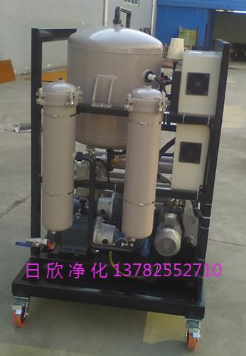 优质滤油机厂家ZLYC系列润滑油真空滤油车日欣净化