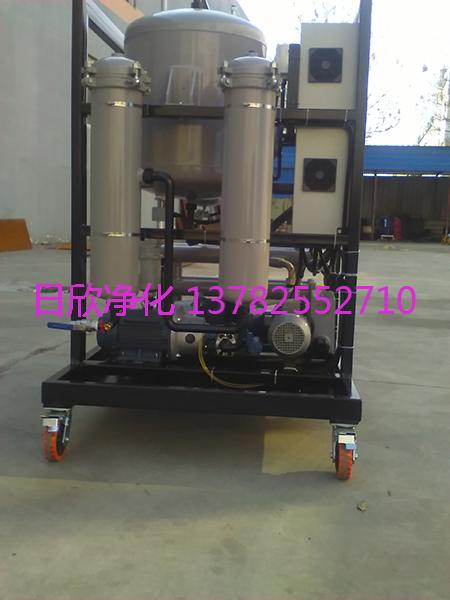 透平油高级滤油机ZLYC-32真空滤油机