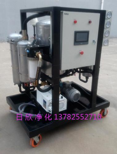 真空过滤机高粘度油滤油机厂家抗燃油滤油机厂家ZLYC-200