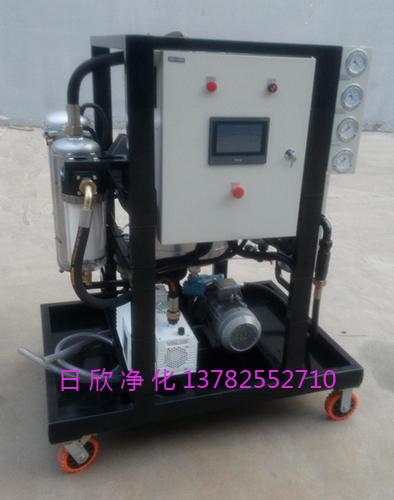 ZLYC-50高质量真空脱水净油机滤油机厂家液压油滤油机厂家