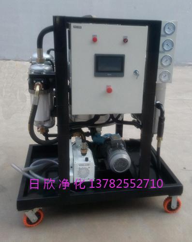 树脂ZLYC-100透平油真空脱水过滤机滤芯