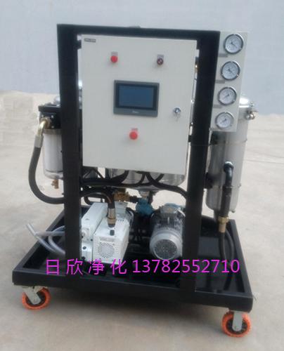 净化设备真空脱水净油机树脂ZLYC-32液压油