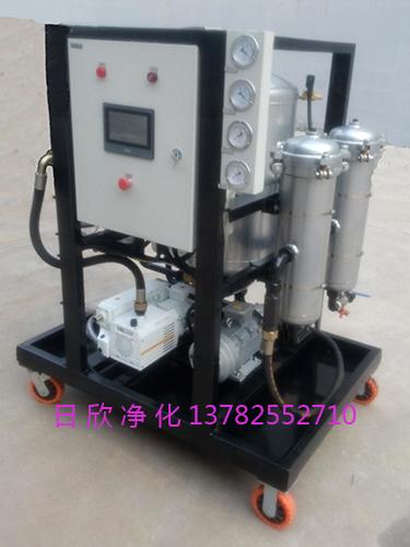 高粘油滤油机厂家抗燃油ZLYC-100真空脱水滤油机日欣净化