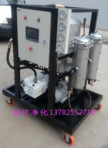 真空脱水滤油机磷酸酯油ZLYC-200除杂质净化设备