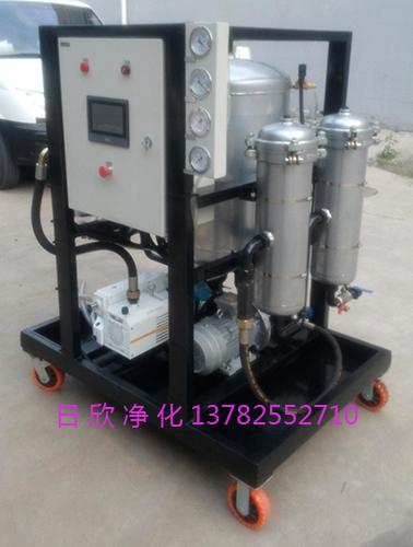 离子除酸润滑油ZLYC-200净化真空脱水净油机滤油机厂家