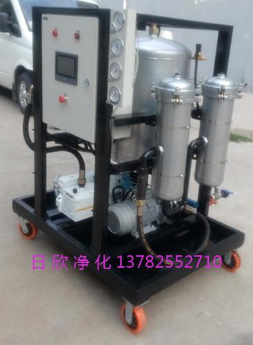 ZLYC-200日欣净化优质滤油机厂家真空滤油车磷酸酯油