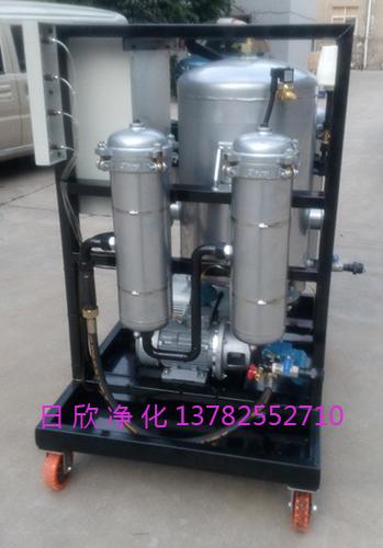 ZLYC-200净化润滑油离子交换真空净油机