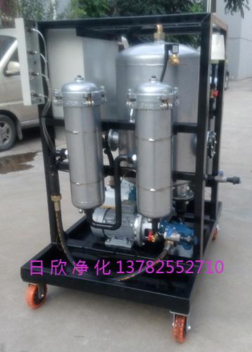 汽轮机油ZLYC-200除杂质真空滤油机过滤