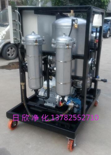 抗燃油ZLYC-50过滤树脂真空滤油车
