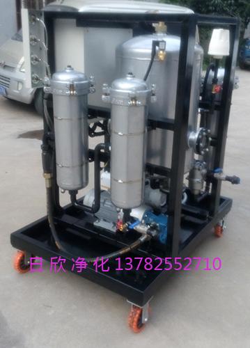 真空脱水过滤机过滤器ZLYC系列高品质抗燃油