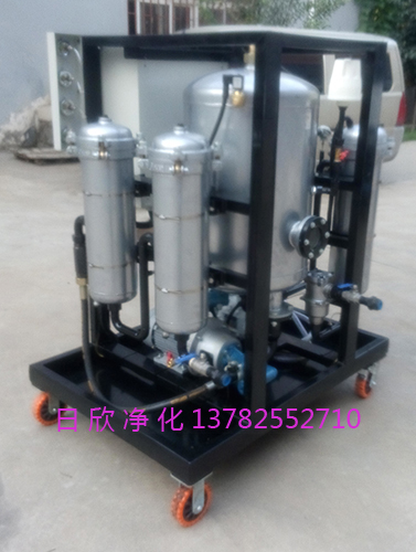 ZLYC-32真空脱水过滤机汽轮机油过滤离子交换