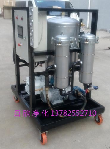 真空脱水滤油机ZLYC-150滤油机厂家净化设备防爆磷酸酯油