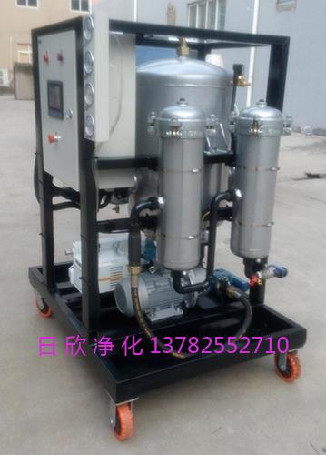磷酸酯油真空脱水净油机ZLYC-32离子交换树脂过滤器