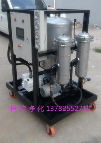 ZLYC-50真空滤油车过滤树脂除酸机油