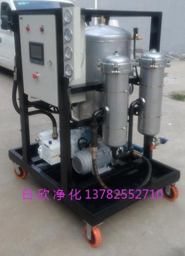 过滤汽轮机油真空滤油机ZLYC-200除杂质