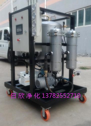 过滤真空净油机液压油ZLYC-25再生