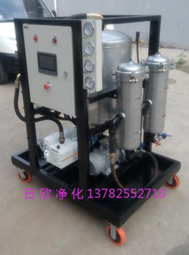 真空过滤机高质量润滑油滤油机ZLYC-25