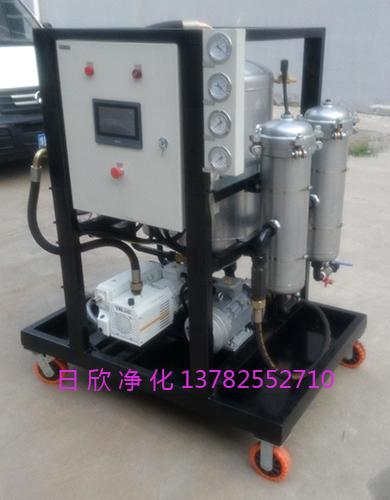 不锈钢ZLYC-100真空净油机滤油机磷酸酯油