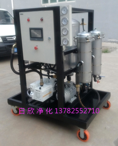 高级液压油ZLYC-100真空滤油车滤油机厂家