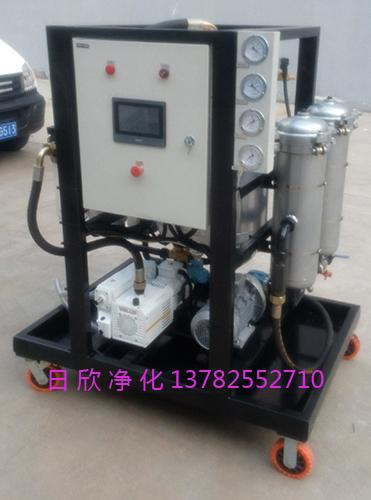 真空脱水滤油机过滤器ZLYC-100液压油除水