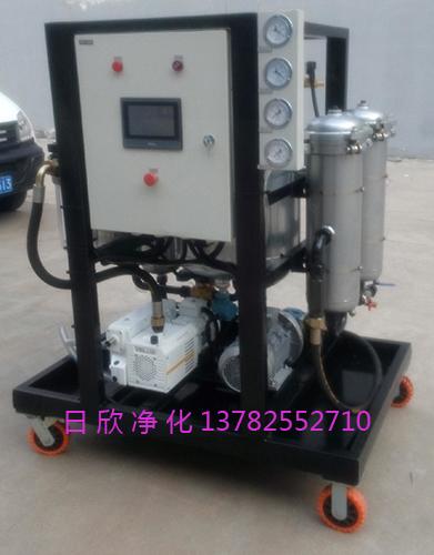 高粘度油过滤器ZLYC系列真空脱水净油机透平油