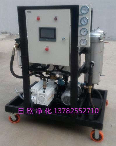 除杂质汽轮机油ZLYC-200过滤真空滤油机