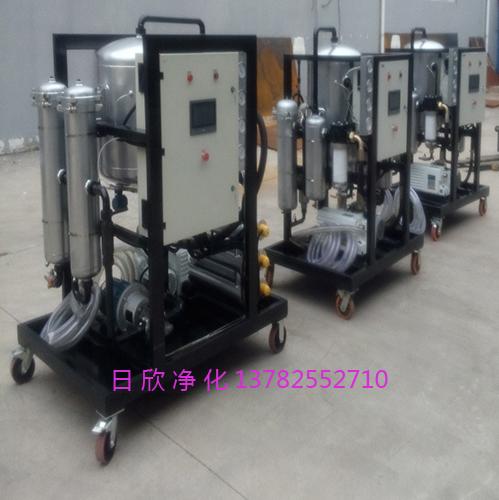 液压油滤油机厂家ZLYC-200真空脱水滤油机除酸滤油机厂家