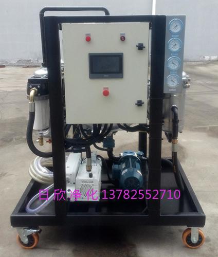 真空滤油机ZLYC-32透平油树脂除酸滤油机厂家
