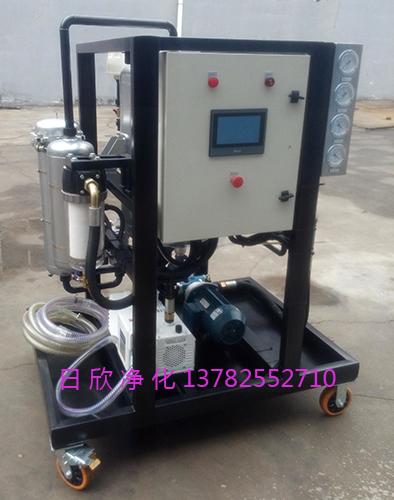 日欣净化滤油机厂家真空脱水滤油机高粘油ZLYC-100抗燃油
