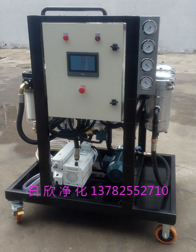 过滤器高粘度油汽轮机油真空脱水过滤机ZLYC-100
