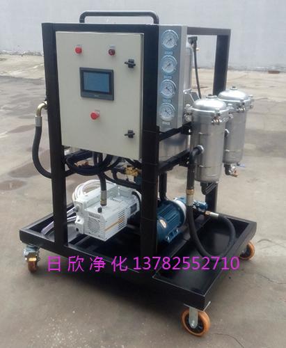 真空滤油车日欣净化ZLYC-200磷酸酯油滤油机厂家优质