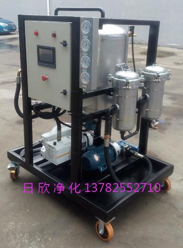 EH油ZLYC-25高级滤油机厂家真空脱水净油机