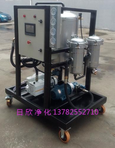 润滑油不锈钢除水滤油机ZLYC滤芯