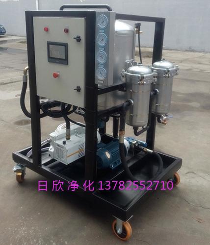 高档润滑油ZLYC-32真空净油机净化设备
