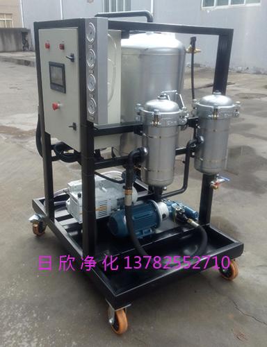 优质ZLYC-50机油真空脱水滤油机日欣净化