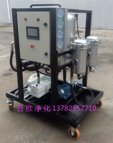 真空脱水滤油机ZLYC-200滤油机液压油滤油机厂家高品质