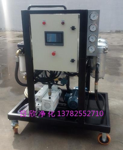 真空脱水滤油机高粘度机油ZLYC-200