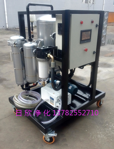 ZLYC-32除杂质真空滤油车滤油机厂家液压油