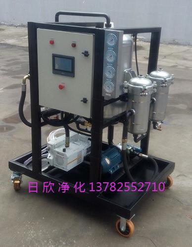 抗燃油离子交换树脂净化ZLYC-150真空脱水净油机