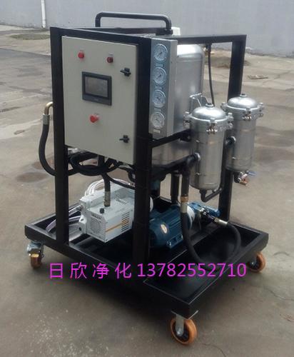 机油ZLYC-50离子交换树脂真空脱水净油机净化设备
