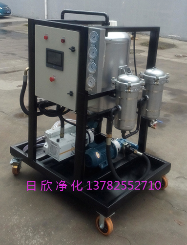 除杂质真空滤油车汽轮机油净化设备ZLYC-50