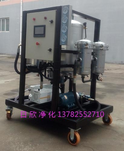 透平油ZLYC-50净化除杂质真空脱水滤油机
